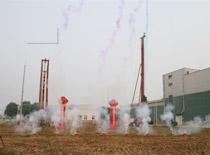 阳光王子二期项目正式开工建设