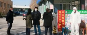 寿光市电视台采访阳光王子防疫工作